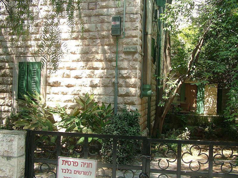 PI_GOLBE_ISRAEL_CO_011