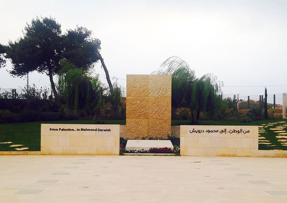 PI_GOLBE_ISRAEL_CO_013