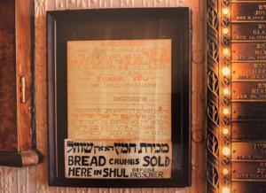Congregation Shivtei Yeshuron, Ezras Israel, announcement sign