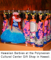 Hawaiian Barbies at the Polyenesian Cultural Center Gift Shop in Hawaii